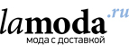 Скидки до 60% на Mid season sale Must have! - Липецк